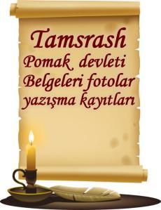 tams1